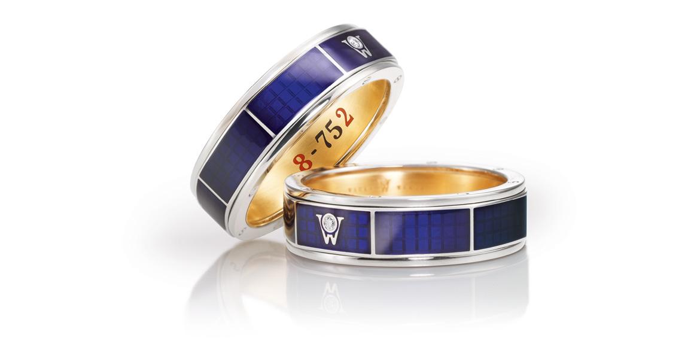 Ring 8-752